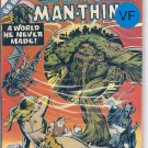Giant-Size Man-Thing # 3, 8.0 VF