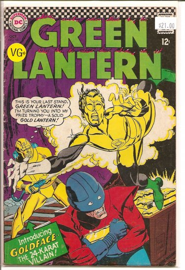 Green Lantern # 48, 4.5 VG +