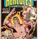 Hercules Unbound # 7, 6.0 FN
