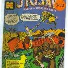Jigsaw # 1, 3.0 GD/VG