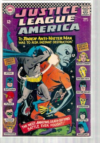 JUSTICE LEAGUE OF AMERICA # 47, 4.5 VG +