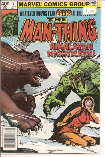 Man-Thing # 2, 8.5 VF +