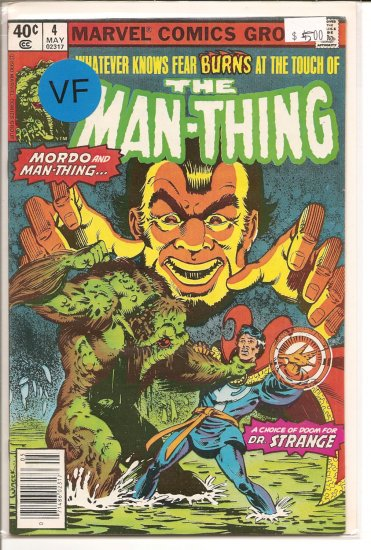 Man-Thing # 4, 8.0 VF