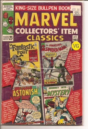 Marvel Collectors Item Classics # 1, 4.0 VG