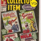 Marvel Collectors Item Classics # 8, 4.5 VG +