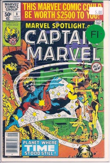 Marvel Spotlight # 8, 5.5 FN -