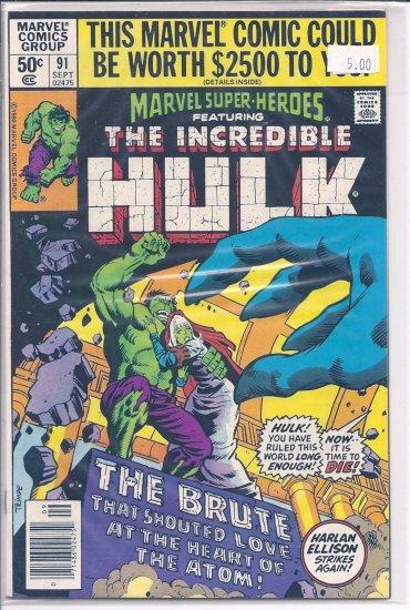 Marvel Super-Heroes # 91, 9.0 VF/NM