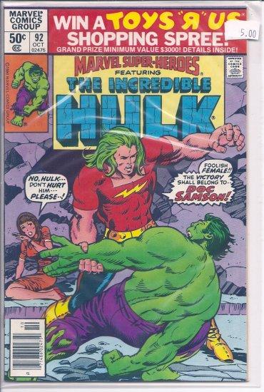 Marvel Super-Heroes # 92, 9.0 VF/NM