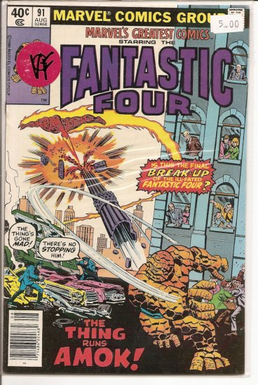 Marvels Greatest Comics # 91, 8.0 VF