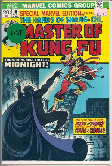 Master of Kung Fu # 16, 7.0 FN/VF