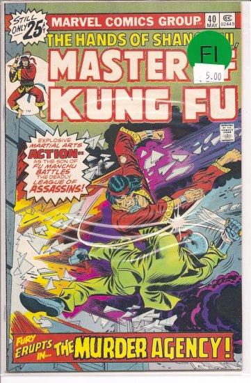 Master of Kung Fu # 40, 6.0 FN