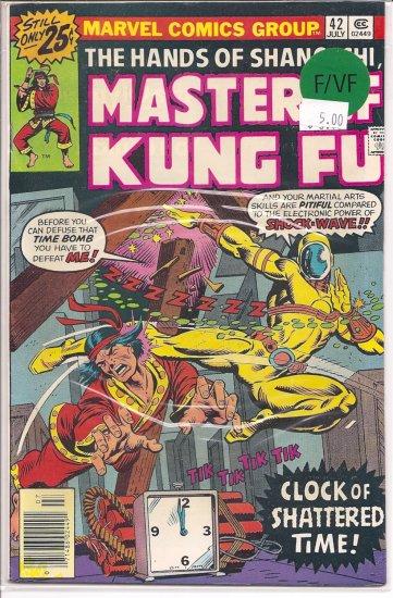Master of Kung Fu # 42, 7.0 FN/VF