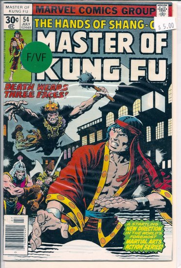 Master of Kung Fu # 54, 7.0 FN/VF