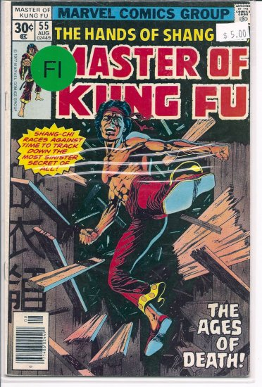 Master of Kung Fu # 55, 6.0 FN