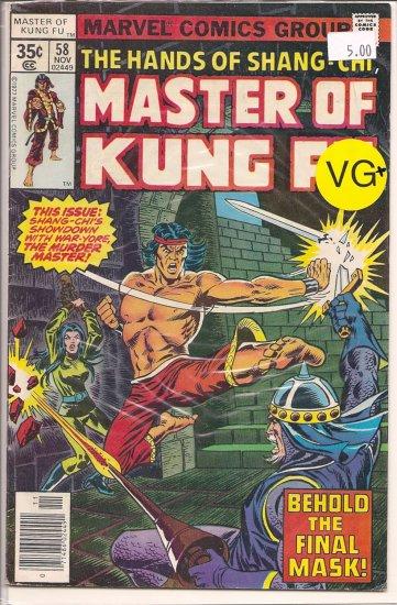 Master of Kung Fu # 58, 4.5 VG +