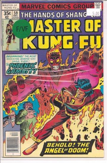 Master of Kung Fu # 59, 7.0 FN/VF
