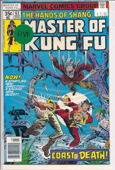 Master of Kung Fu # 62, 7.0 FN/VF