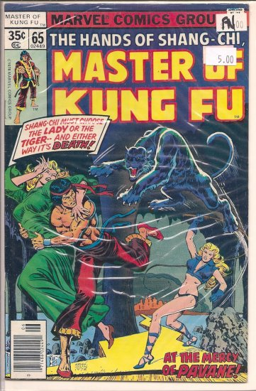 Master of Kung Fu # 65, 6.0 FN