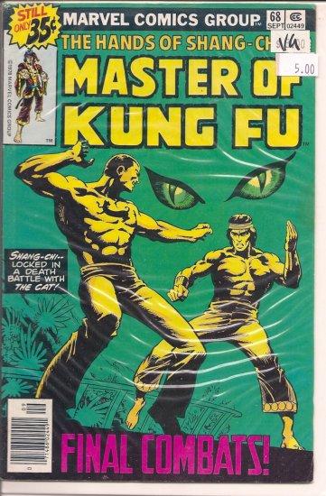 Master of Kung Fu # 68, 4.0 VG
