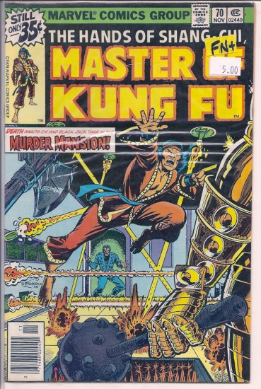Master of Kung Fu # 70, 6.5 FN +