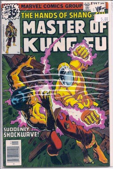 Master of Kung Fu # 72, 7.5 VF -