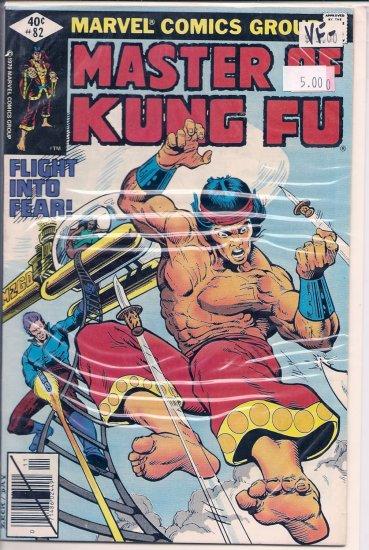 Master of Kung Fu # 82, 7.5 VF -