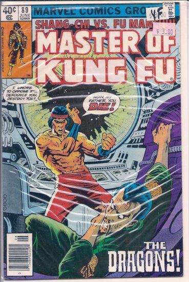 Master of Kung Fu # 89, 8.0 VF