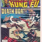 Master of Kung Fu # 99, 8.0 VF