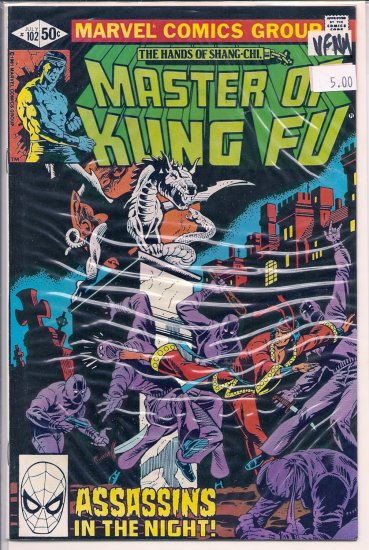 Master of Kung Fu # 102, 9.0 VF/NM