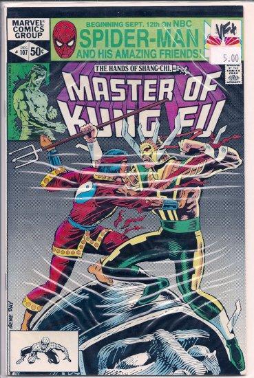 Master of Kung Fu # 107, 8.5 VF +