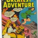 My Greatest Adventure # 82, 2.0 GD