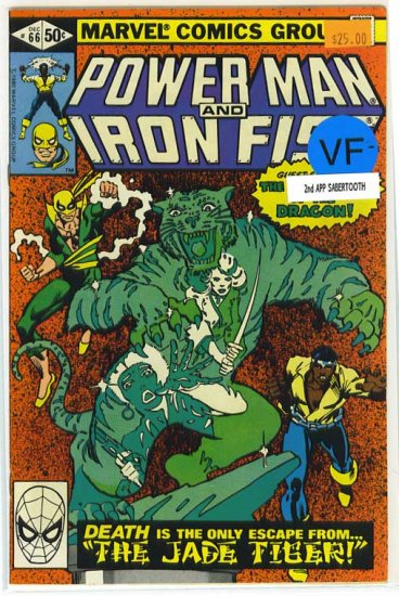 Power Man # 66, 7.5 VF -