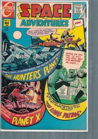 SPACE ADVENTURES # 7, 7.5 VF -