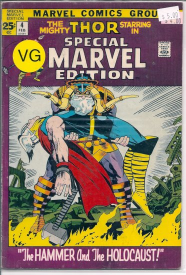 Special Marvel Edition # 4, 4.0 VG