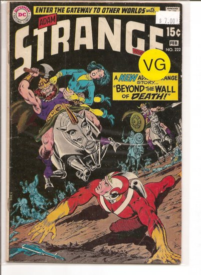 Strange Adventures # 222, 4.0 VG