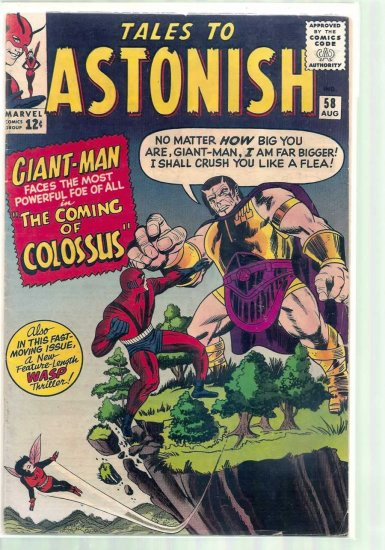TALES TO ASTONISH # 58, 4.5 VG +