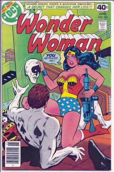 WONDER WOMAN # 256, 9.0 VF/NM