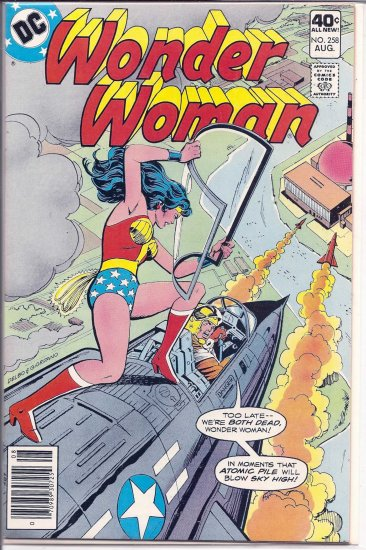 WONDER WOMAN # 258, 9.0 VF/NM
