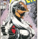 X-Men # 290, 9.4 NM