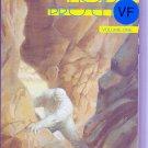 Best of Dark Horse Presents # 1, 8.0 VF