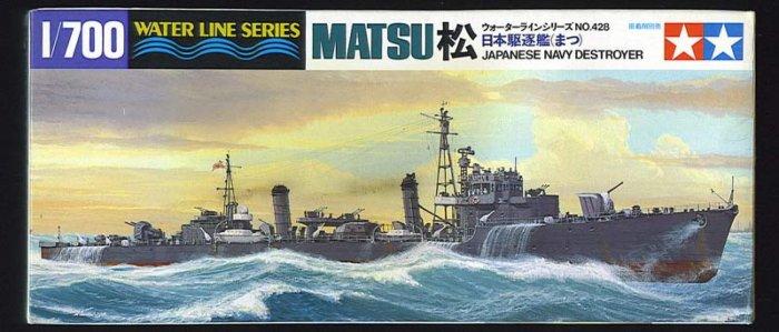 Tamiya Matsu Japanese Navy Destroyer # 31428, 4.0 VG