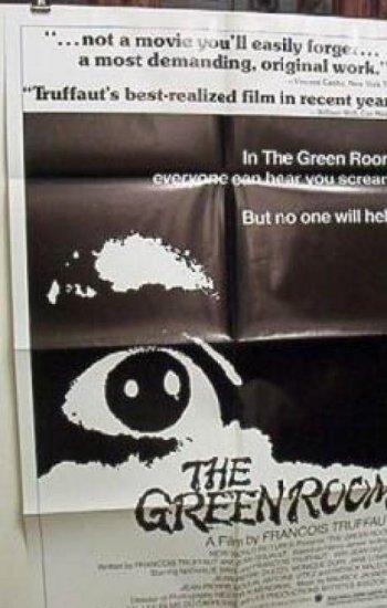 Green Room # 790051, 8.0 VF