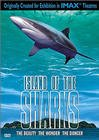 Island Of The Sharks # 1, 7.0 FN/VF