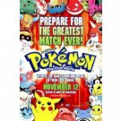 Pokemon: The First Movie # 1, 9.0 VF/NM