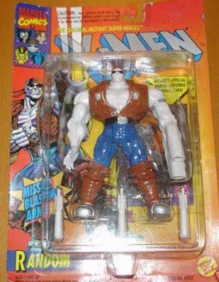 X-Men Random # 49357, 8.0 VF