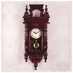 Wood Wall Clock -21260
