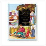 Fairy Tale Puzzle Book -36447