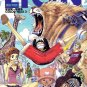 Color Walk  Vol.3 LION (One Piece Illustration) (Japanese Book�
