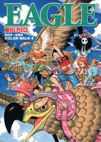 Color Walk  Vol. 4 EAGLE (One Piece Illustration) (in Japanese)