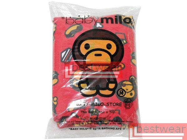 Brand New Bape A Bathing Ape Double-Zipper Hoodie Baby Milo BH04 Size XXL 2XL